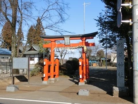三ヶ島稲荷神社鳥居