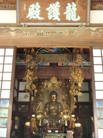 九品仏浄真寺龍護殿