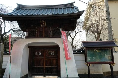 新光寺山門