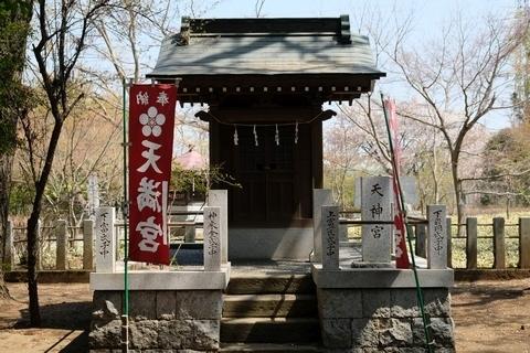 富の神明様天神社