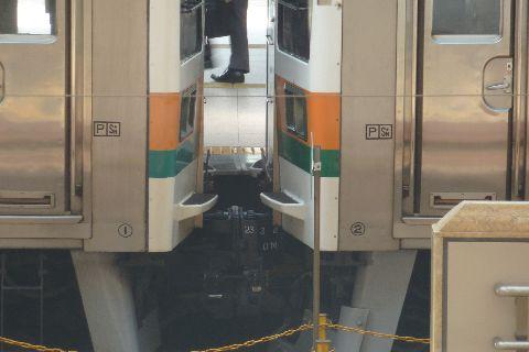 東海道線の連結