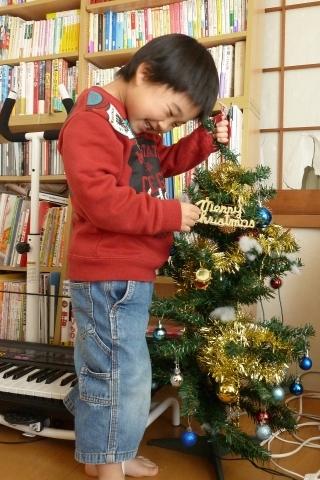 悠真とクリスマスツリー