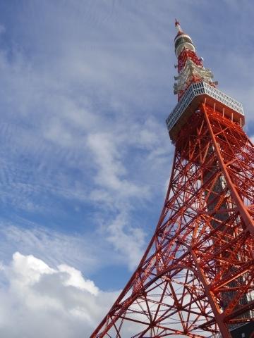 行き合いの空と東京タワー