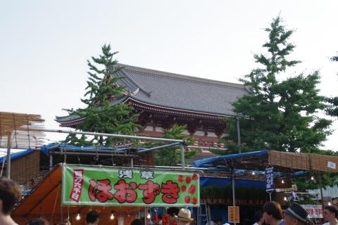 宝蔵門とほおずき市