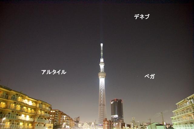 夏の大三角形と東京スカイツリー