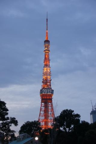 2012・東京タワー