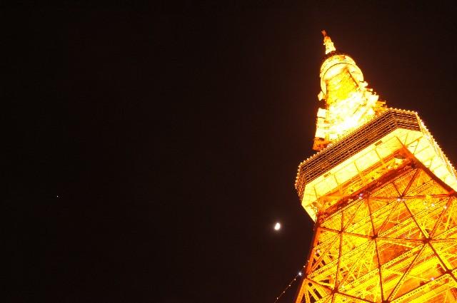 東京タワーと上弦の月と木星