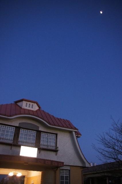 田園調布駅旧駅舎と九夜月と木星