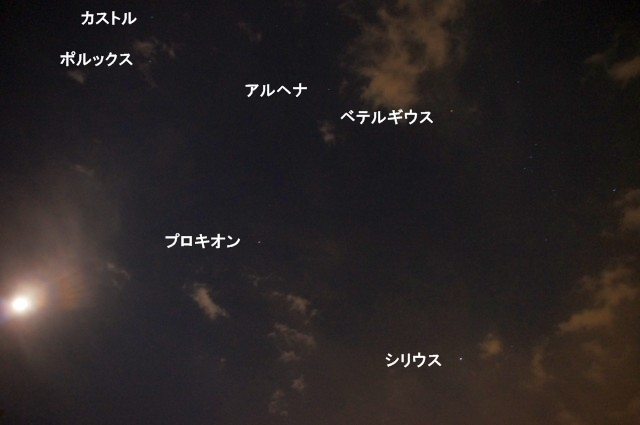 いろいろな星と居待月