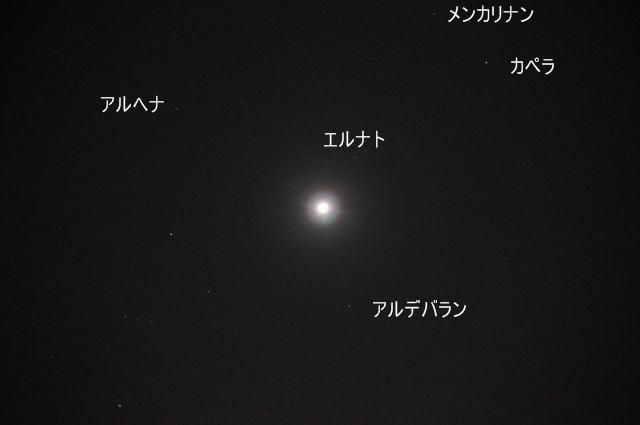 オリオン座や星たちとお月様