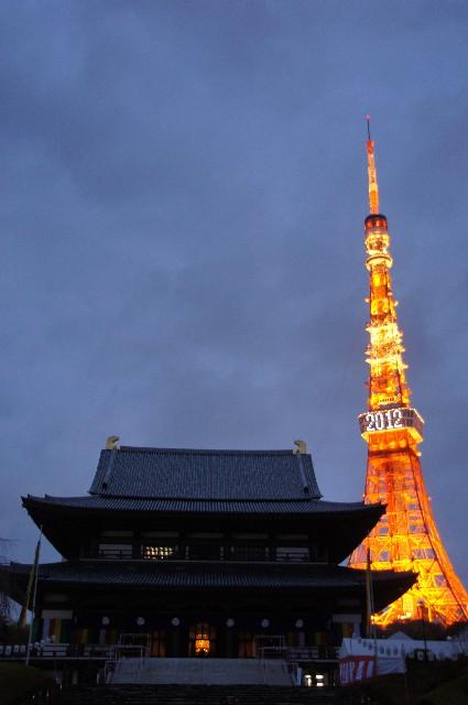 西暦表示の東京タワーと増上寺