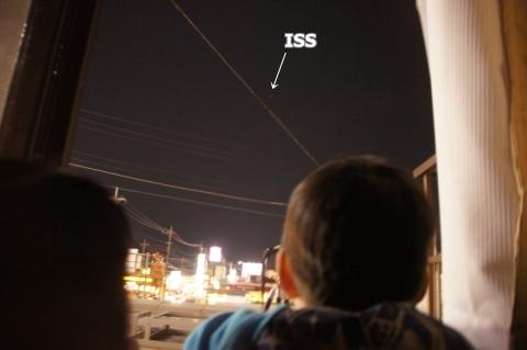 悠真と国際宇宙ステーション(ISS)