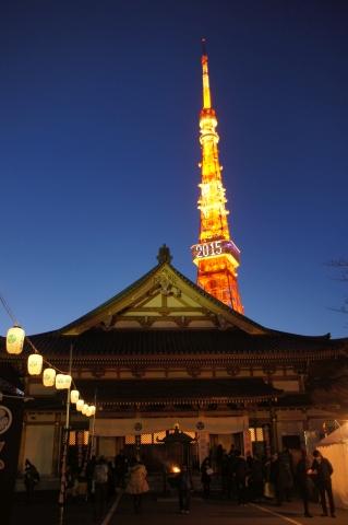 安国殿と東京タワー