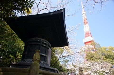 皇女和宮様の宝塔と東京タワー