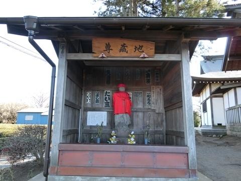 三ケ島稲荷神社地蔵堂