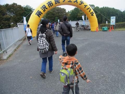 所沢市民フェスティバル入口