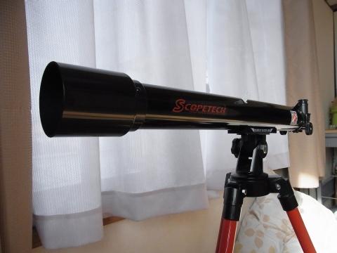 サンタさんにもらった天体望遠鏡
