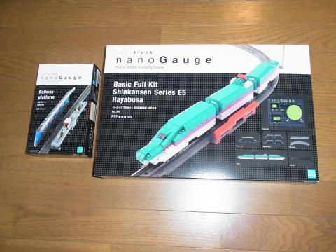 ナノゲージ ベーシックフルセット E5系新幹線はやぶさ