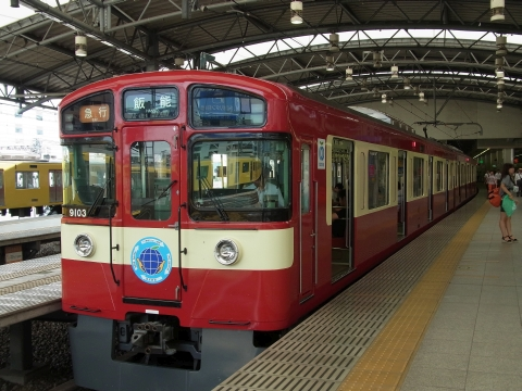 幸運の赤い電車