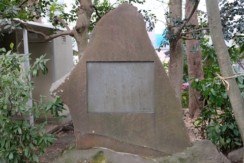 所澤神明社三ヶ島葭子の句碑