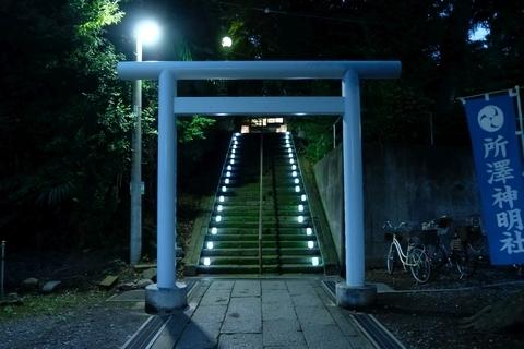 第11回野老澤行灯廊火 西参道