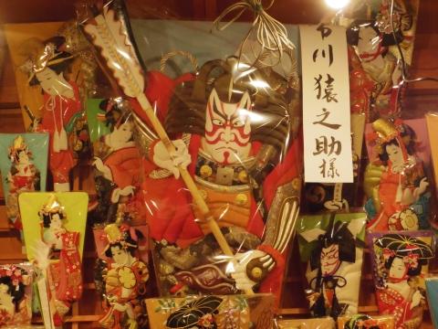 歌舞伎の羽子板