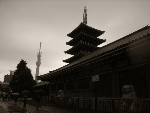 五重塔とスカイツリー